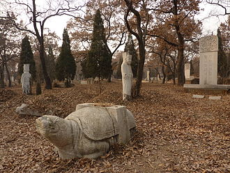 Cemetery of Confucius - Spirit way of Kong Hongxu (61st generation)