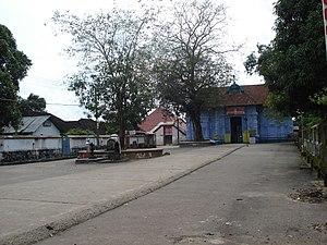 Koodalmanikyam Temple - Image: Koodalmanikam Temple