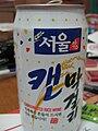 Korean rice wine-Makkeolli.jpg