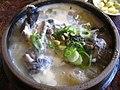 Korean soup-Samgyetang-01.jpg