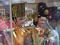 Korean wedding dolls-01.jpg