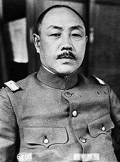 Korechika Anami Japanese general