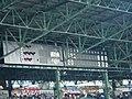 Koshien Stadium 2008-3.jpg