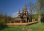 Kotań, cerkiew, widok od wschodu.jpg