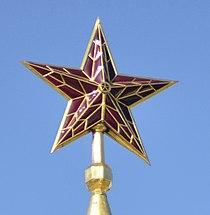 Kremlin Star.jpg