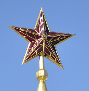 Red star - Image: Kremlin Star