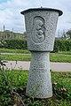 Kressbronn-8925.jpg