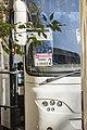 "Kronstadt, bus tour of the company ""Vodohod"", September 25, 2017 IMG 7220.jpg"