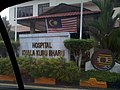 Kuala Kubu Bharu landmark (10).jpg