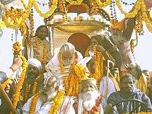 Les Seigneurs du Karma dans KARMA 220px-Kumbh018