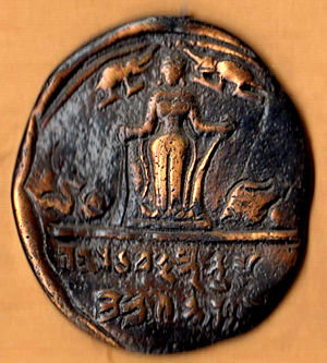 Bihar - Copy of the seal excavated from Kundpur, Vaishali. The Brahmi letters on the seal means: Kundpur was in Vaishali. Prince Vardhaman (Mahavira) used this seal after the Judgement