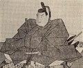 Kurushima Michiharu.jpg