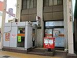 Kusatsu Ooji Post office.jpg