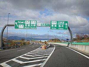 草津JCT(大津連絡路方面から)