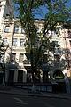 Kyiv Downtown 16 June 2013 IMGP1352-1.jpg