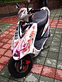 Kymco itansha of Horo from Spice-and-Wolf 20100725.jpg