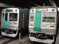 Kyoto Subway series 10 batch 1 and 6.JPG