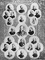 L'opposition à l'Assemblée législative de Québec 1894-1895.jpg