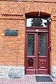L1350182 klasztor sióstr sercanek 1905-1906 Zakopane ul Jana Pawła II 1.jpg