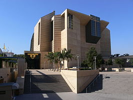 Cathedral of Our Lady of the Angels (Los Angeles)