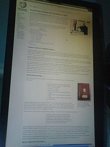 LG monitor with Wiki page on it.jpg