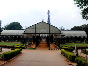 Lal Bagh - Lalbagh Botanical Garden Glass House