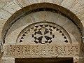 Lamalou-les-Bains (34) Église Saint-Pierre-de-Rhèdes 15.JPG