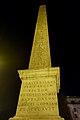 Lateran Obelisk, Rome (46277060112).jpg