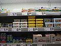 Lebensmittel-im-supermarkt-by-RalfR-09.jpg