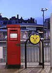 Leeds RailwayStation TypeG.jpg