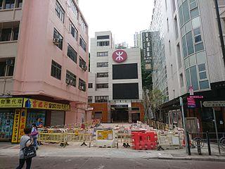 今次筆者藉著南港島線車站開放日的機會,實測香港仔前往港鐵站的時間,而選取的方式是(除步行外)最便宜的途徑——經收費$2.2的街渡前往利東站。 (圖片:CeeSeven@Wikimedia)