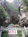 Li River and mountains in Yangshuo County, Guilin73.jpg