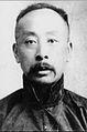 Li Shangwen.jpg