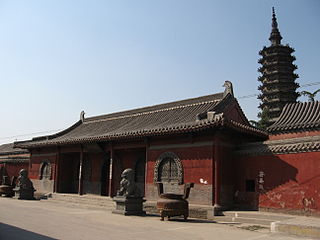 Linji Temple building in Linji Temple, China