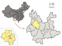 Locations of Dali City (pink) and Dali Prefecture (yellow) within Yunnan and China