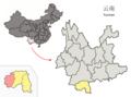 Location of Menghai within Yunnan (China).png