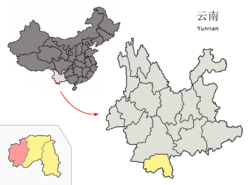 Location of Menghai County (pink) and Xishuangbanna Prefecture (yellow) within Yunnan province of China