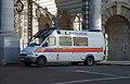 London MMB »209 Admiralty Arch.jpg