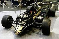 Lotus 91 cropped.jpg