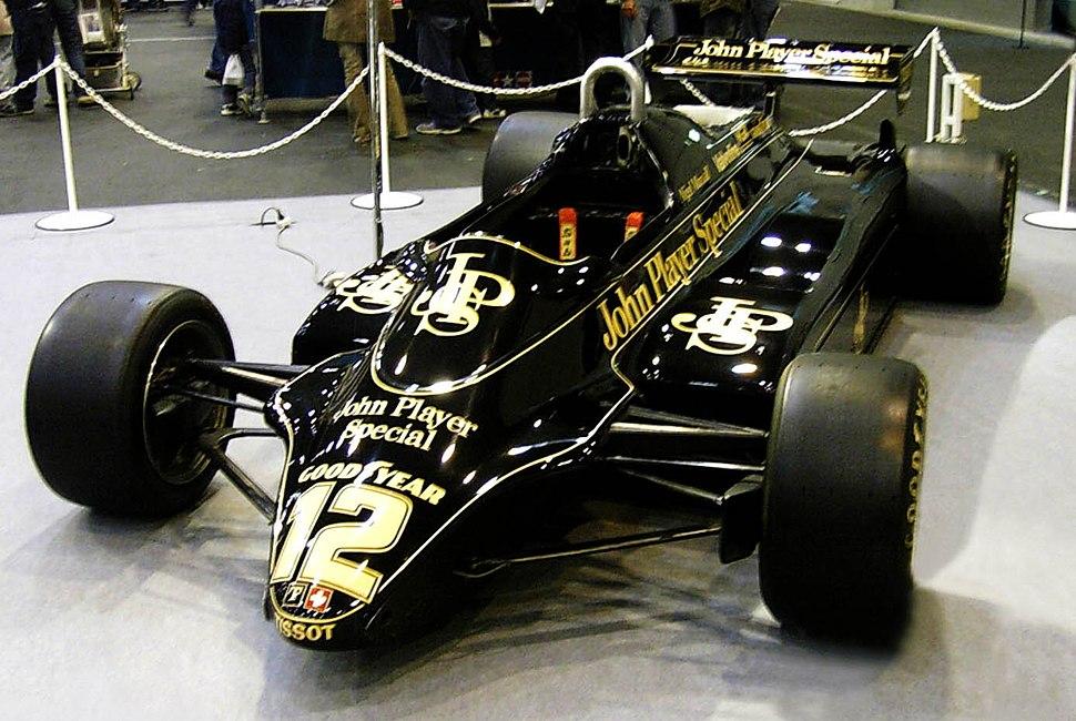 Lotus 91 cropped