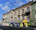 Lublin, Lubartowska 39 - fotopolska.eu (337637).jpg