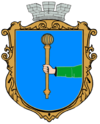 Coat of arms of Lubny