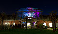 Luminale 2012 - Haupteingang Palmengarten.jpg