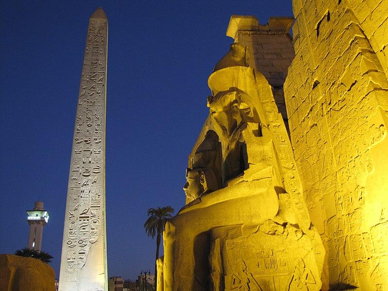 File:Luxor Temple1.JPG