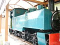 M0029 Hong Kong Railway Museum 08.JPG