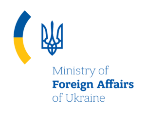 Ministry of Foreign Affairs (Ukraine) - Image: MFA UA Full