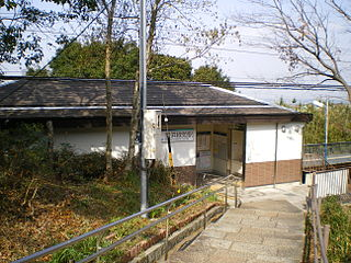 Mihama-ryokuen Station Railway station in Mihama, Aichi Prefecture, Japan