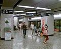 MTR YauMaTeiStation2.jpg