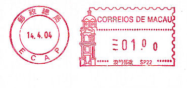 Macao stamp type C3.jpg