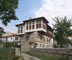 Costume Museum (Kastoria) - External view